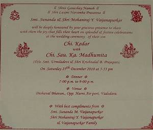 invite matter change is inevitable With wedding invitation printing matter