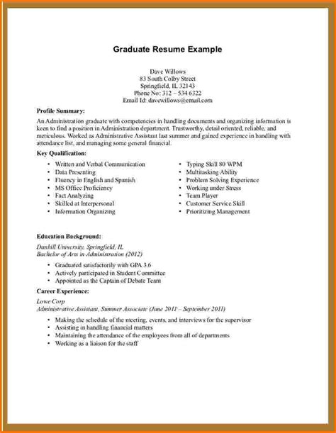 8 resume template no experience financial