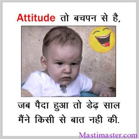 wallpaper funny hindi gallery