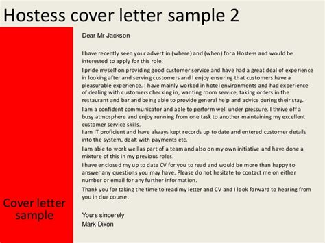 hostess cover letter experience sle best free