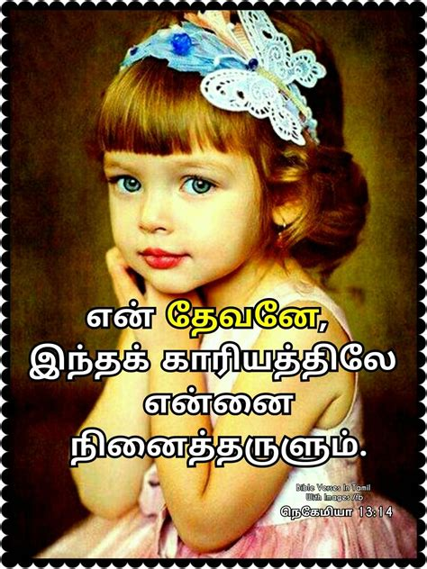 Tamil love quotes positive attitude quotes good thoughts quotes. Pin on BIBLE VERSES WITH IMAGES IN TAMIL