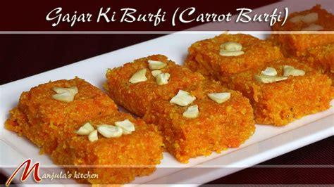 indian dessert with carrots carrot burfi gajar halwa burfi indian dessert recipe by manjula