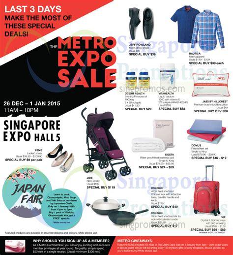 30 dec shoes apparel stroller supplements trolley mattress pad wok