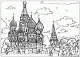 Cathedral Coloring St Basils Pages Colorkid Basil Colouring Russia Russian Architecture Print Facts sketch template