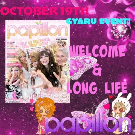 Gyaru Event : welcome and long life To Papillon!!   Posts ...