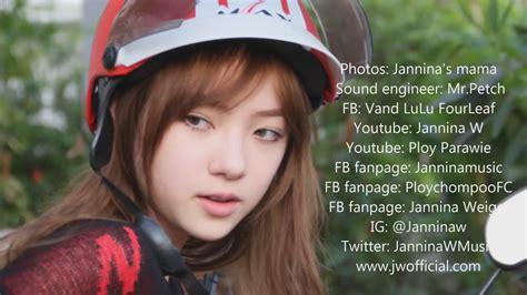 Jannina W Mp3 Bèo Dạt Mây Trôi Cover Jannina W Video Clip Mv Hd