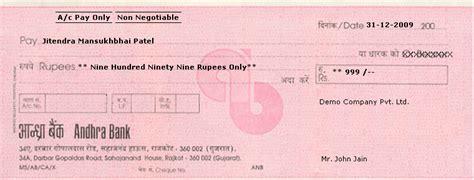 andhra bank letter  credit format