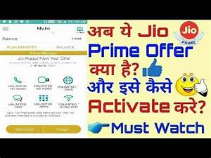 [Hindi - हिन्दी]Jio Prime Offer Launched | Unlimited Data ...