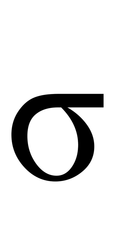 greek letter sigma file times new small letter sigma svg 22044 | 512px Times New Roman Greek small letter sigma.svg