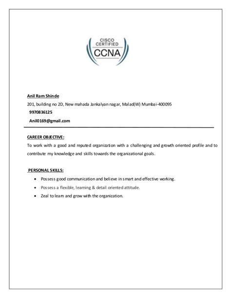Avaya Network Engineer Resume by Network Engineer Resume