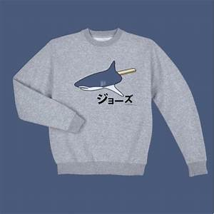 25+ best ideas about Vaporwave Clothing on Pinterest   Vaporwave fashion Funky outfits and ...