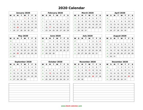 printable calendar month qualads