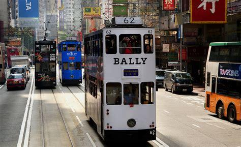 hong kong   quick guide   tramways