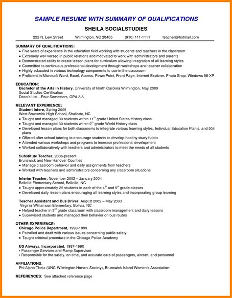 Cv Resume Profile Summary Exle by 8 Exles Of Resume Summary Resume Reference