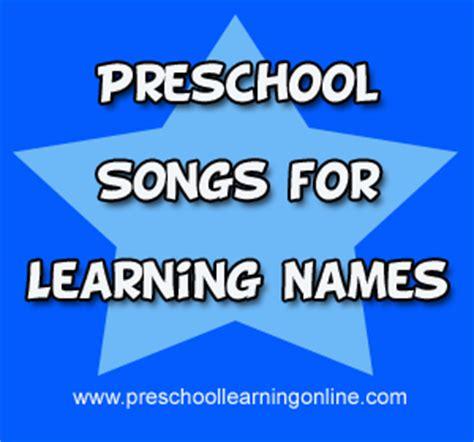 learning names song for preschoolers preschool learning 527 | learning names songs