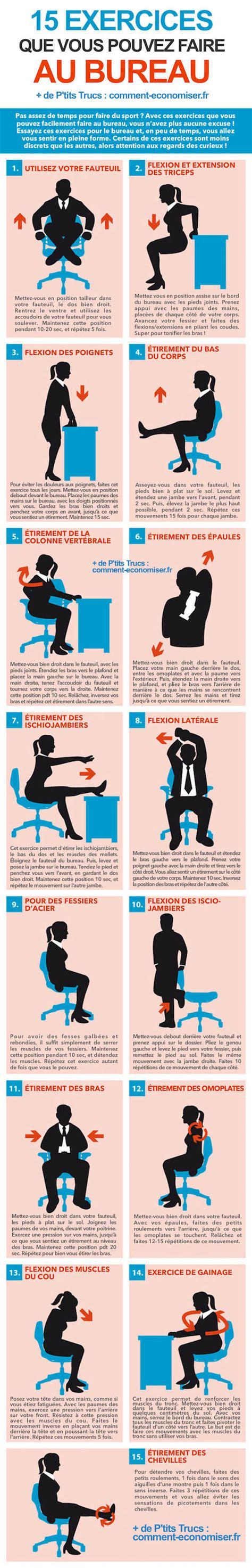 exercices au bureau 15 exercices faciles à faire au bureau ni vu ni connu