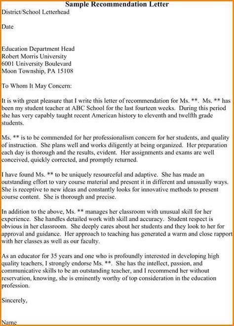 sample reference letter  student  teacher