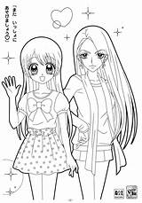 Coloring Pages Anime Cool sketch template