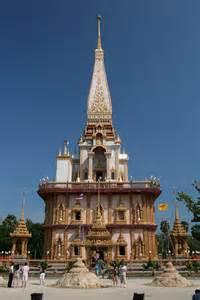 Chalong Temple Phuket Thailand