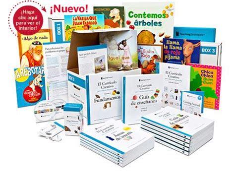 17 best images about lesson plans on creative 982   0f6ce58df907a7e3391c4a3c90b7311d