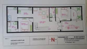 home design gallery sunnyvale 40 x 60 house plans india