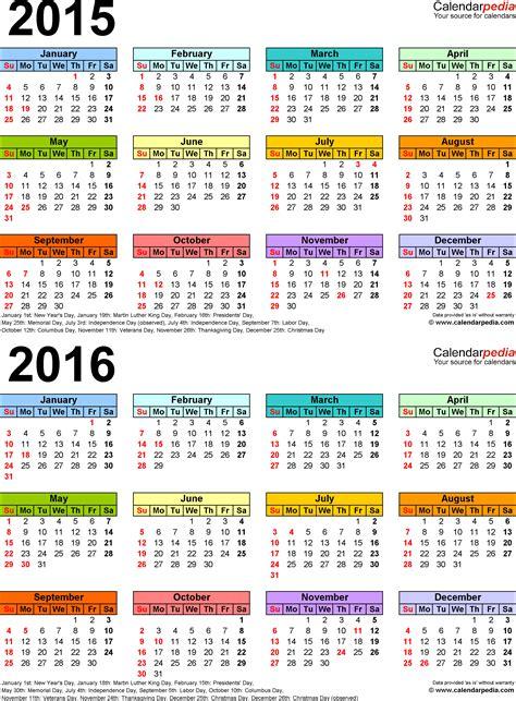 2015 2016 calendar free printable two year excel calendars