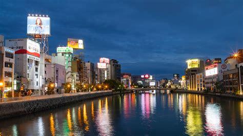 Fukuoka Vacation Rentals from $15: Search Short-Term ...