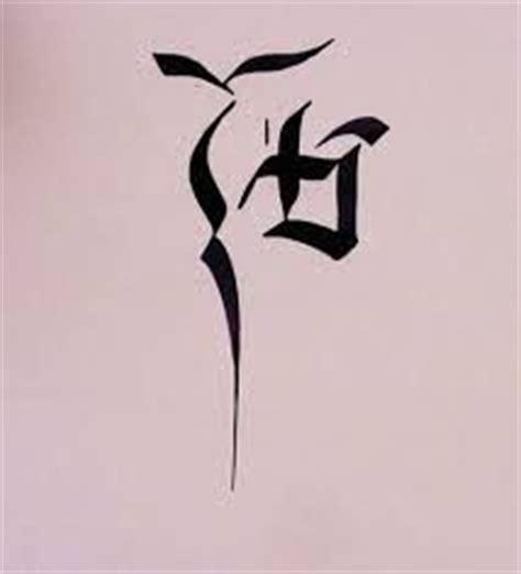 tatouage  pinterest citation vie bonheur  amour couple