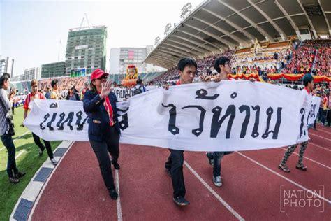 ภาพชุดที่ 3 ขบวนพาเหรดล้อการเมืองฟุตบอลประเพณี ม.ธ - จุฬาฯ
