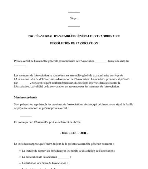 modification bureau association loi 1901 modification bureau association bureau d une association