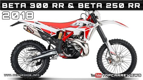 Kawasaki W250 Backgrounds by 2018 Beta 300 Rr 2018 Beta 250 Rr Review Rendered Price