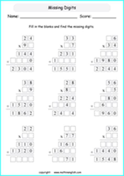 multiplication math worksheets   math education