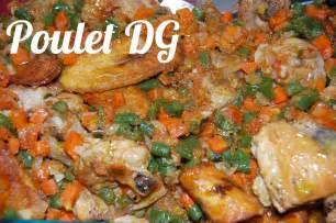 riz cuisine recette du poulet dg directeur général