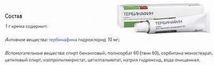 Тербинафин тева от грибка ногтей отзывы цена