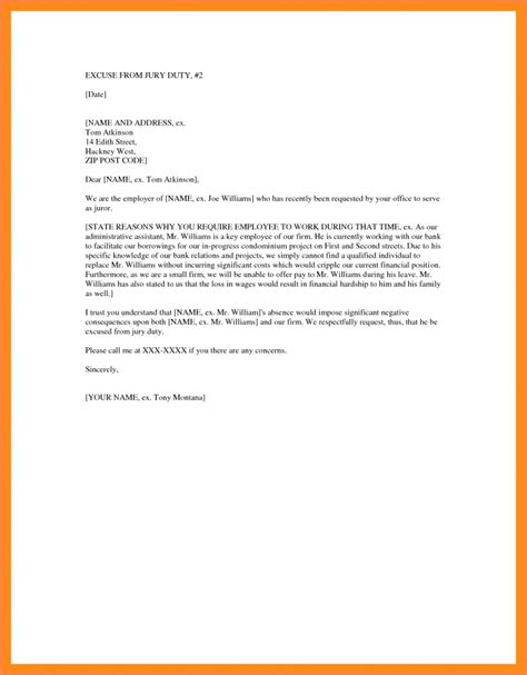 jury duty excuse letter  employer  template