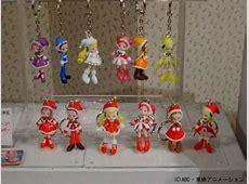 Ojamajo Doremi DOKKAAN! Christmas Keychain Seno Aiko