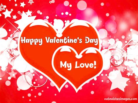 happy valentines day my sweetheart happy s day images for husband wishes