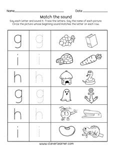 letter    worksheet  worksheet