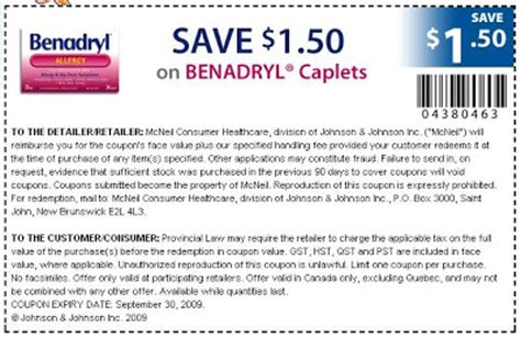 coupon time benadryl  printable coupon