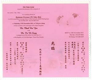 1000 ideas about modern wedding invitation wording on With elegant wedding invitations miami