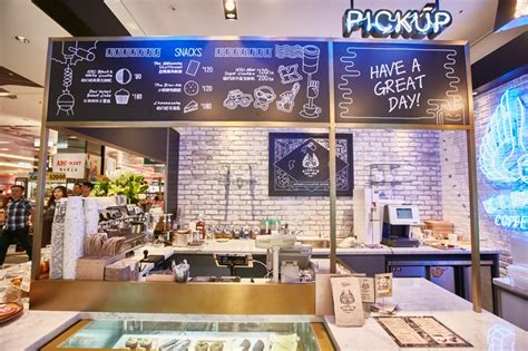Kiehl's Coffee House Opens In Taipei. Check Out Its Menu Coffee Drip Paintings Tower Excelso Robusta Painting Black And White Guelph About Nature Target Presto Maker Classes In Chennai
