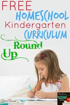 print kindergarten writing paper handwriting paper 781 | 9b2c2b3f0722240a75c46e7026ecd277 kindergarten homeschool curriculum free kindergarten cirriculum