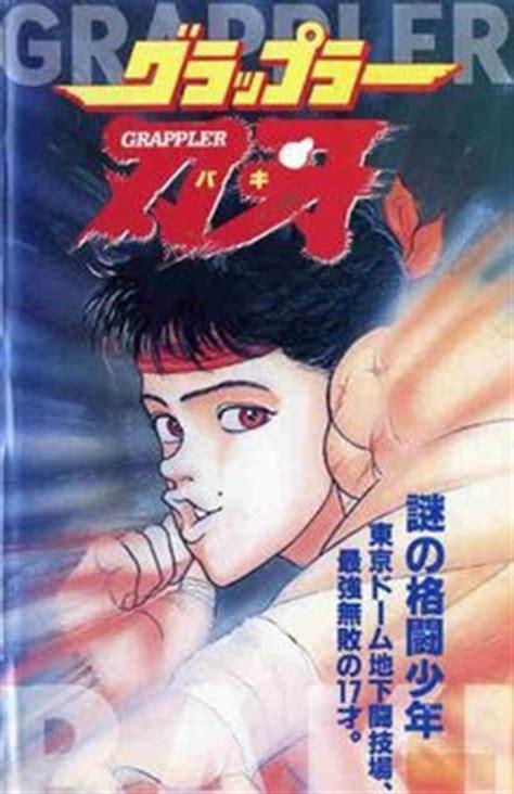 anime baki episode 1 grappler baki oav anime kun
