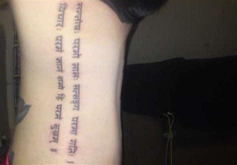 tattoo symbols  sleek sanskrit designs slodive