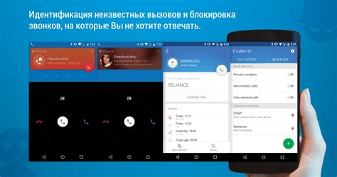 cm security android cm security для android programmybesplatno
