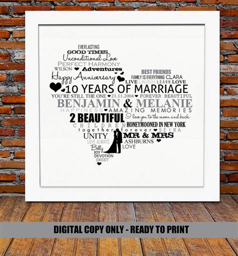 10 year anniversary gift for personalized 10th anniversary gift 10 year wedding by