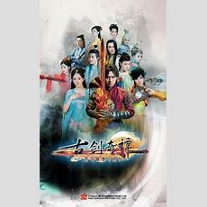 Subscene  Subtitles For Legend Of The Ancient Sword (swords Of Legends  Gu Jian Qi Tan 古剑奇谭