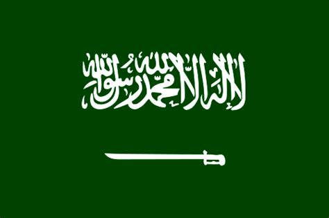 provincial fabrics saudi arabia flag middle eastern flags flags