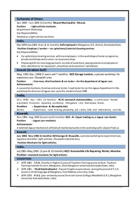 qualities of a communicator essay esl scholarship