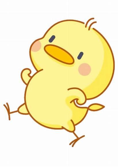 Kawaii Clipart Duckling Duck Transparent Sticker Picsart
